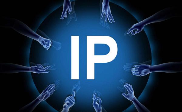 [Tuto]Comment trouver et fixer l'IP locale de votre ordinateur.